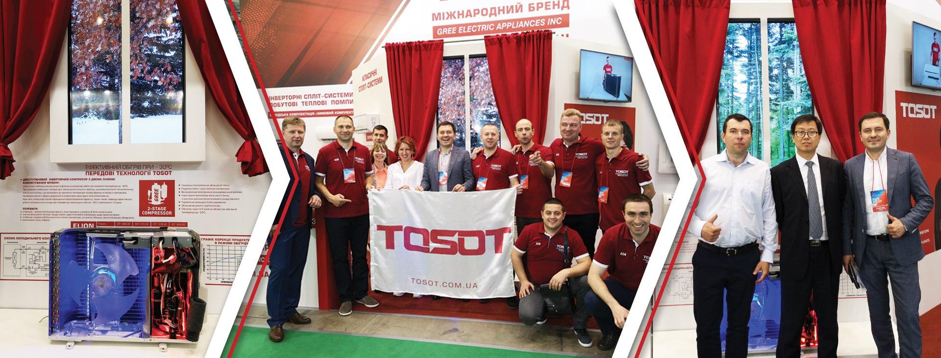 команда TOSOT Украина частник выставки Акватерм 2019 ( TOSOT Одесса )