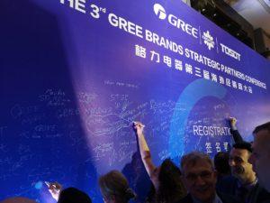 3-я глобальная конференция по стратегическому партнерству Gree-Tosot
