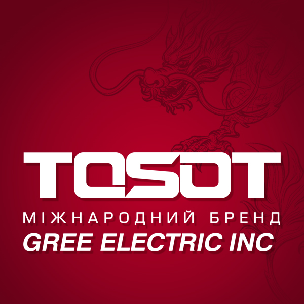 Відкрита реєстрація на конференцію TOSOT, на виставці AQUATHERM 2019.