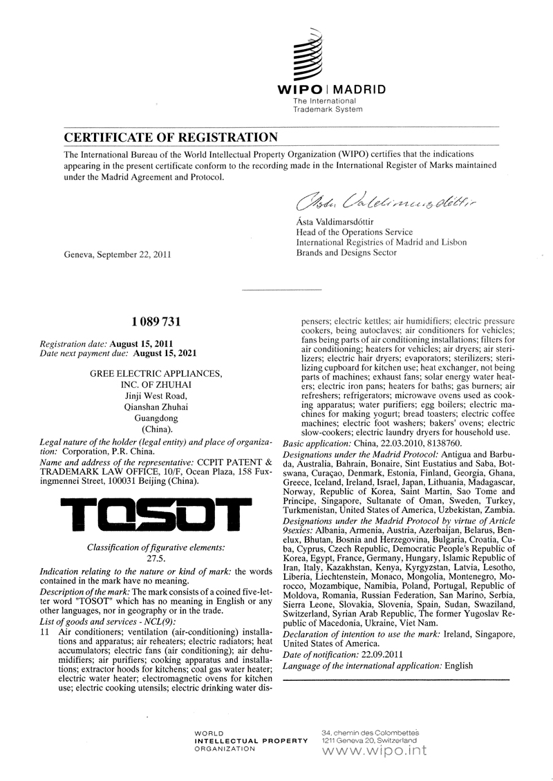 TOSOT certification wipo
